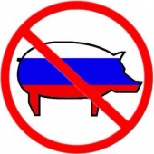 Российский рубль снова рухнул: доллар - 53,38 руб., евро - 65,52 - Цензор.НЕТ 4468