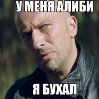 Александр СП